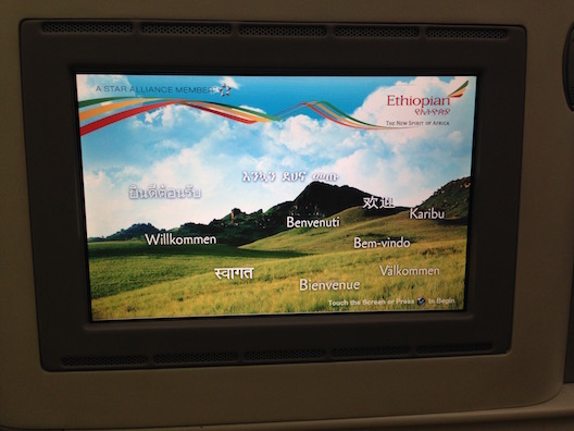 Ethiopian AIrlines screen